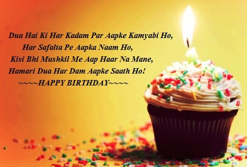 2019 Birthday Wishes For Friend In Hindi Image