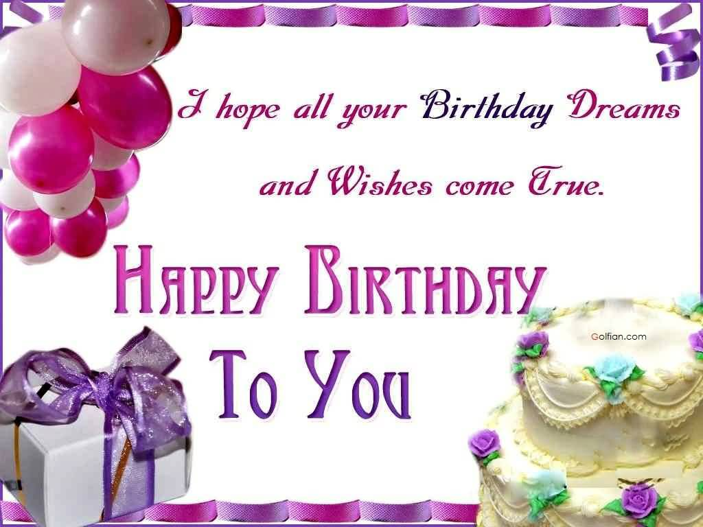 Birthday Returns Wishes For Friend Images Free Download