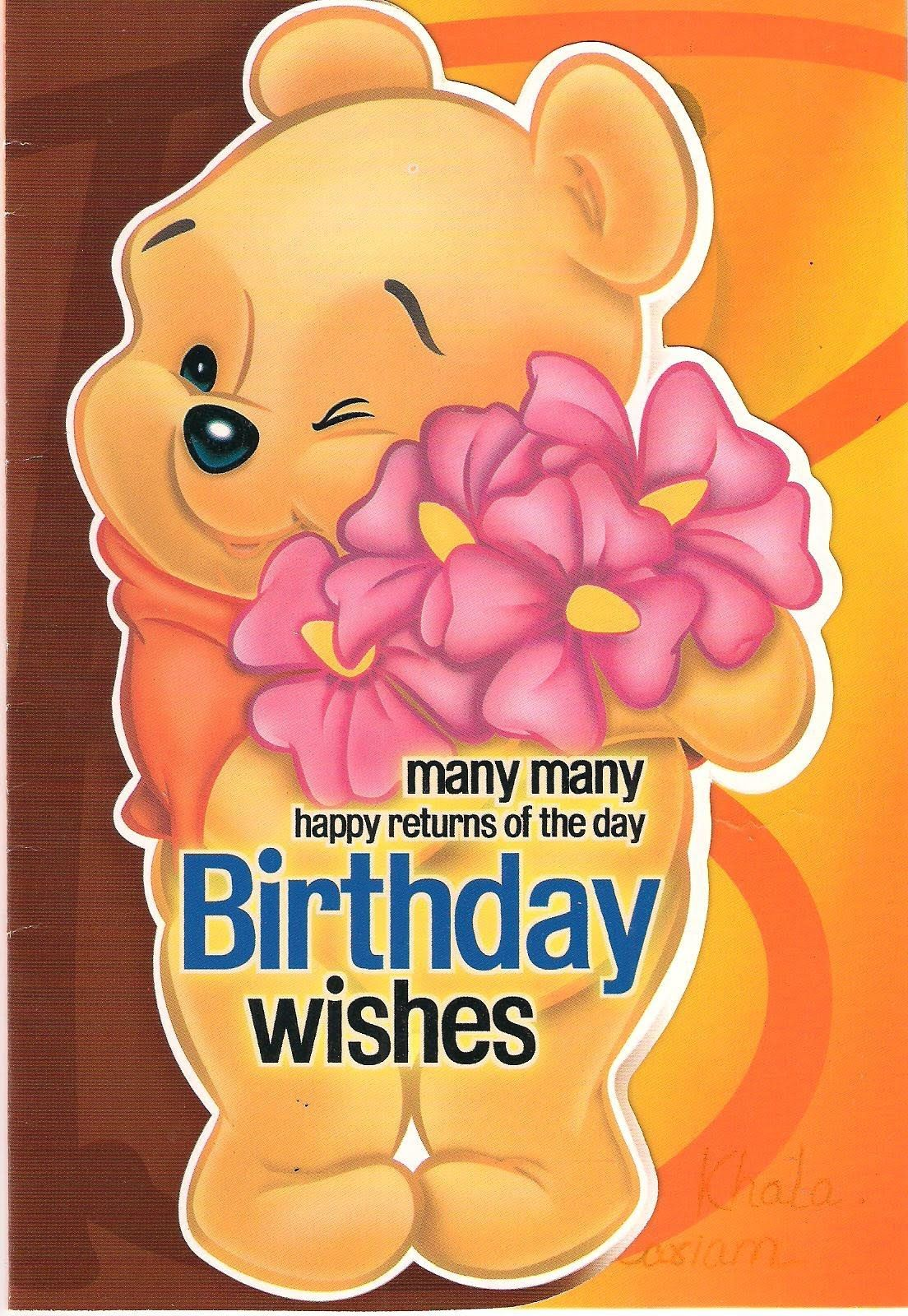 Birthday Wishes For Best Friend Female Quotes In English