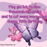 Birthday Wishes For Best Friend Funny Quotes