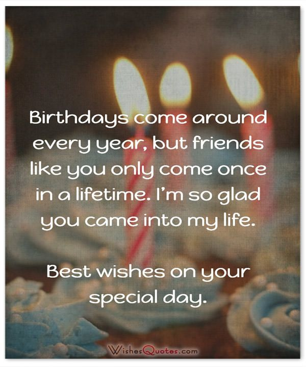 Birthday Wishes For Friend Female In Hindi
