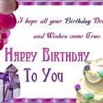 Birthday Wishes For Friend In Hindi English