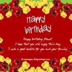 Funny Happy Birthday Wishes For Best Friend Bangla