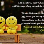 Happy Birthday Greeting For Friend With Name