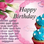 Happy Birthday Wishes For Friend Images Hd Free Download