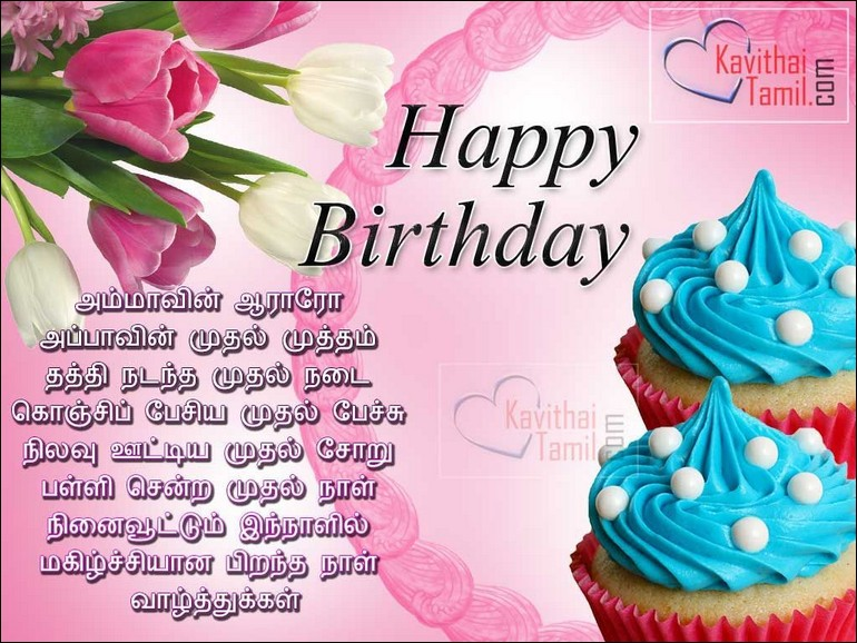 Birthday Wishes For Friend Images Hd Free Download Happy Birthday