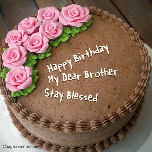 Birthday Cake Image With Best Wishes For Brother