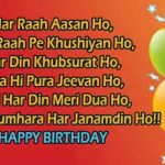Birthday Wishes For Brother In Hindi Funny 2019