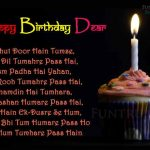 Birthday Wishes For Brother In Hindi Shayari Download