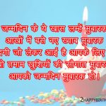 Birthday Wishes For Brother In Hindi Shayari Funny 2019