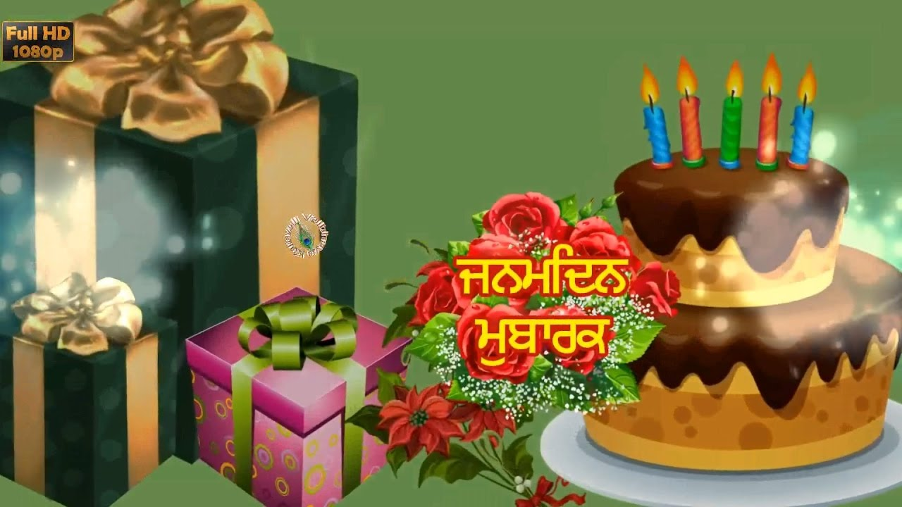 Birthday Wishes For Brother In Punjabi Language 2019 Happy