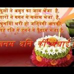 Funny Birthday Wishes For Cousin Brother In Hindi 2019