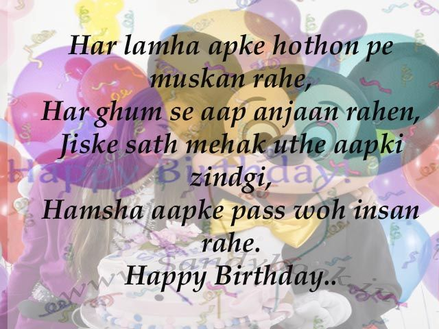 Happy Birthday 2019 Wishes For Brother In Hindi Download