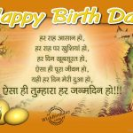 Happy Birthday 2019 Wishes For Brother In Hindi Video Download