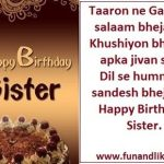 Happy Birthday Wishes For Brother Status In Hindi