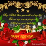 Latest Birthday Wishes For Brother In EnglishLatest Birthday Wishes For Brother In English