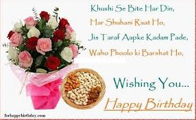 Latest Birthday Wishes For Brother In Hindi Funny