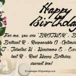 Latest Birthday Wishes For Brother Sms In English