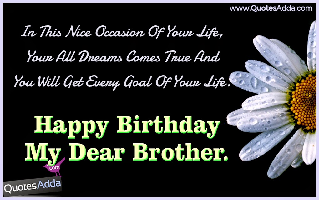 Birthday Wishes For Brother In English One Line Happy Birthday Day