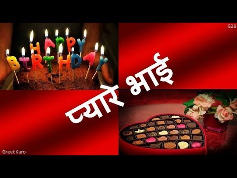 Latest Happy Birthday Wishes For Brother In Hindi Language