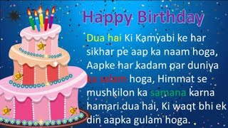Latest Happy Birthday Wishes For Brother In Hindi Shayari Download