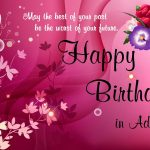 Latest Happy Birthday Wishes For Cousin Brother In English