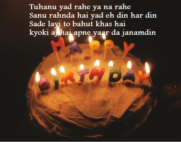 Latest Happy Birthday Wishes In Punjabi Language For Brother