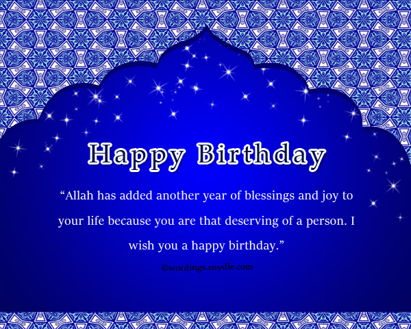 Birthday Wishes For Brother In Law In Urdu Language