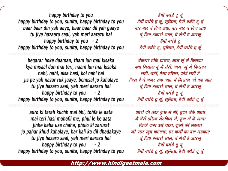 Birthday Wishes For Brother Songs Tune.Pk