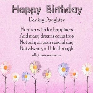 Happy Birthday Messages For Daughter In English