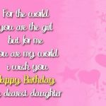 Happy Birthday Wishes For Daughter In Law In English